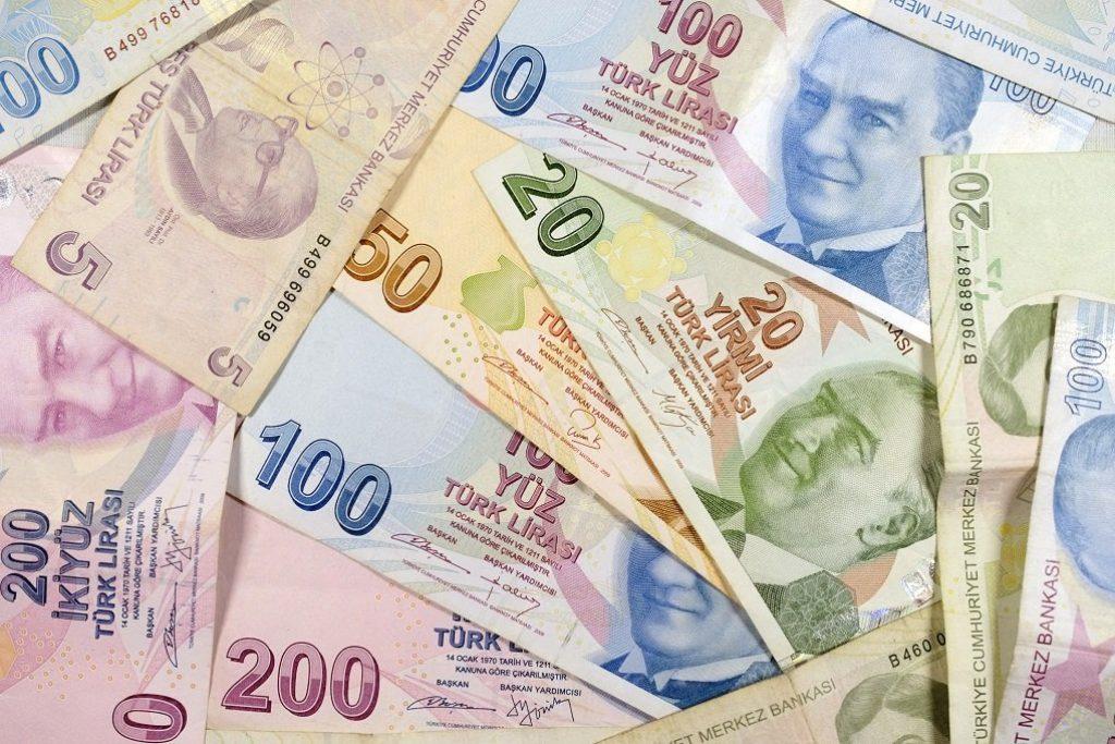 турска лира валутен калкулатор